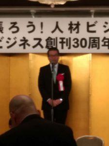 日本人材派遣協会水田正道会長