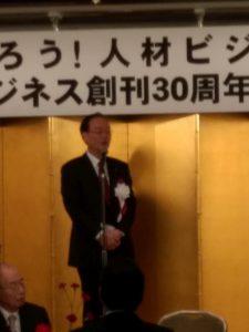 株式会社オピニオン三浦和夫社長