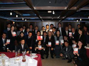 「雇用が変わる 人材派遣とアウトソーシング ─ 外部人材の戦略的マネジメント」出版記念パーティ